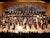 Royal Scottish National Orchestra (RSNO)