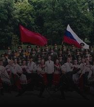 Red Army Ensemble artist photo
