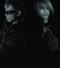 Dir En Grey artist photo