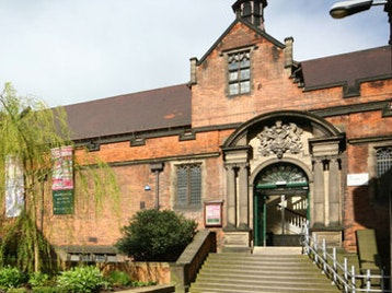 Hatton Gallery venue photo