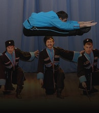 The Don Cossacks State Dance Company artist photo