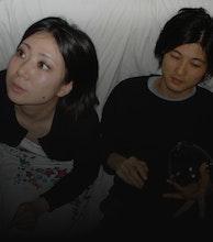 Tujiko Noriko & Aoki Takamasa artist photo