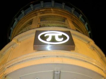 Pi Bar venue photo