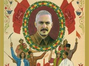Riot Act! Promotions Present: Jon Langford + The Flying Spider Revival picture