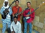 Group Inerane artist photo