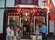 Harpers Wine Bar