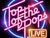 Top of the Pops Live (Touring)