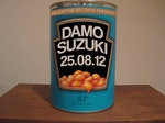 Damo Suzuki artist photo