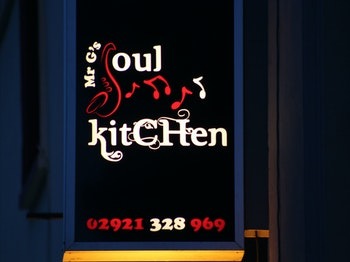 Mr G's Soul Kitchen venue photo