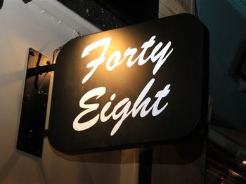 Forty Eight venue photo