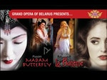 Grand Opera Of Belarus artist photo