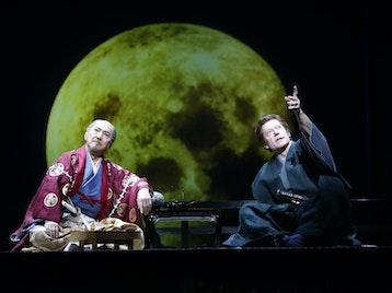 Anjin: The Shogun And The English Samurai picture
