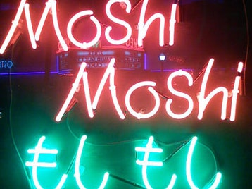 Moshi Moshi Records: Moshi Moshi DJs + Fimber Bravo + Sweet Baboo + James Spankie picture