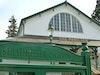 Strathpeffer Pavilion photo