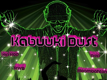 The Kabuuki Dust Launch Party picture