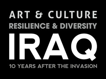 Reel Iraq: Reel Music: Lord Erragal + Hasan Bressm picture