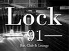 Lock 91 photo