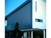 The Forum & The Attic (University Of Hertfordshire SU) photo