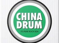 China Drum artist photo