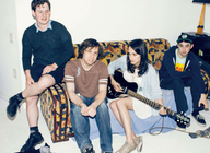 Speedy Ortiz artist photo