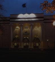 Hull New Theatre artist photo