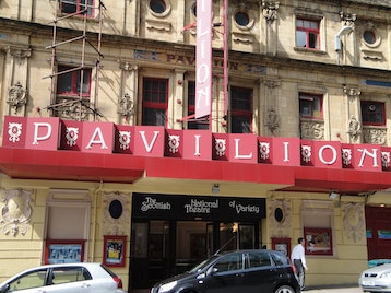 The Pavilion Theatre venue photo