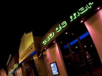 Club de Mar venue photo