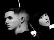Purity Ring artist photo