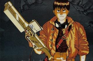 Image for Akira (1988)
