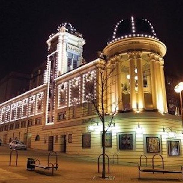 Alhambra Theatre & Studio Events