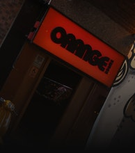 The Orange Rooms artist photo