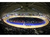 HSBC UK National Cycling Centre photo