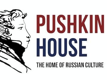 Pushkin House venue photo