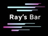 Ray's Bar (Formerly Dance Tunnel) photo
