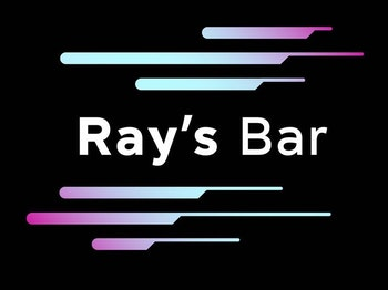 Ray's Bar (Formerly Dance Tunnel) venue photo