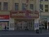 Dancehouse Theatre photo
