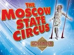 The Moscow State Circus artist photo