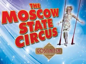 Gostinitsa – Hotel of Curiosities: The Moscow State Circus picture