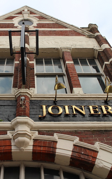 The Joiners Events