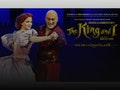 The King And I event picture