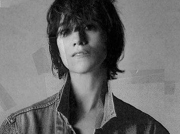 Summer Series at Somerset House: Charlotte Gainsbourg + Connan Mockasin picture
