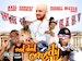 Real Deal Comedy Jam - Royal UK Tour: Marlon Davis, Dizzle, Mikey Carpenter event picture
