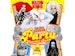The Party Monster Ball Tour: Sasha Velour, Trinity Taylor, Vander Von Odd event picture