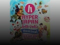 Hyper Japan event picture