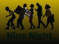 Nine Night event picture