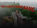 Chitty Chitty Bang Bang: BLOC Productions event picture