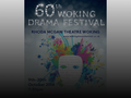 Woking Drama Festival event picture