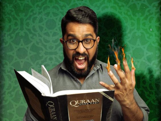 Eshaan Akbar Tour Dates