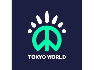 Tokyo World Festival 2019: Craig David Presents TS5, De La Soul, D Block Europe, Gorgon City (DJ Set), Ghetts, Jungle (DJ Set), Kurupt FM, Kojo Funds, Leftfield (DJ Set), Mr Eazi, M Huncho, NAO, Nafe Smallz, Russ, Soul II Soul, Tion Wayne, Wilkinson, Yxng Bane, Yungen, Danny Howard, Dax J, Eli Brown, Hannah Wants, Marcel Dettmann, MEDUZA, Robert Hood, Roman Flügel picture