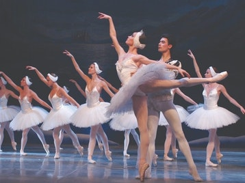 Swan Lake: Russian State Ballet & Orchestra of Siberia picture